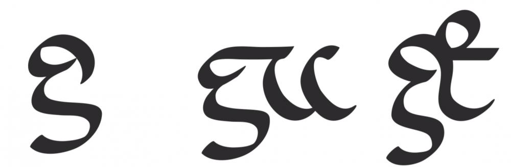 les étonnantes ligatures de l'écriture mérovingienne de Luxeuil, v. 700 ap. J.C.