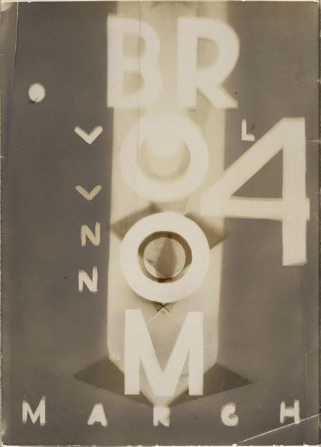 László Moholy-Nagy, Proposition de couverture pour le n°4 de la revue Broom, 1923