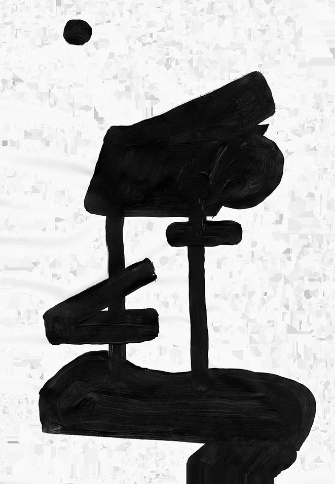 """Comme le remarque Pierre Dommergues, Molloy et Murphy débutent par la même initiale que """"man"""" en anglais et """"mort"""" en français ou encore """"par l'envers de cette lettre W (Watt, Worm, Winnie) qui unirait le M de moi (myself) au W de we (nous)"""" { Massin, *La lettre et l'image* }"""