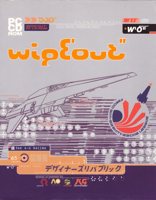 Wipeout, Couverture PC (recto), Version pour le marché européen, 1995