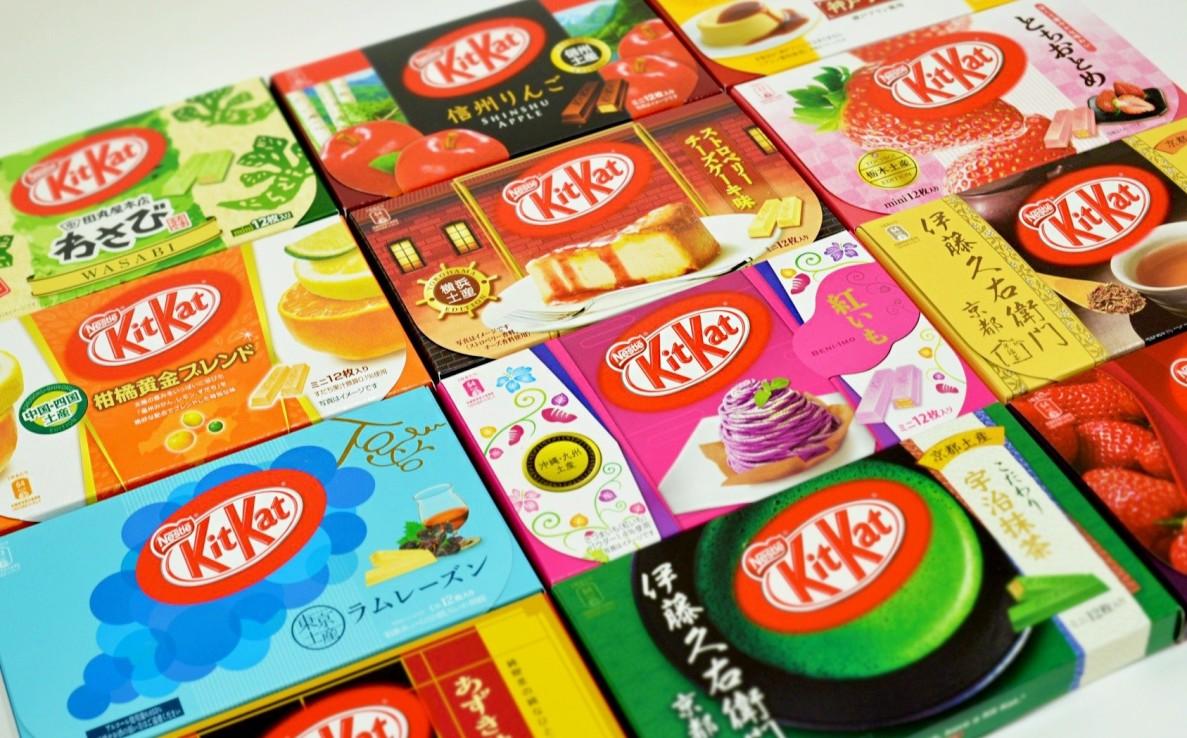 Paquet Kit Kat japonais