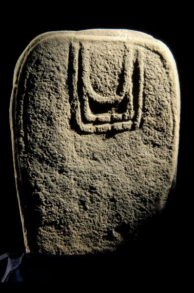 https://musee-fenaille.rodezagglo.fr/collections-exposees/statues-menhirs/